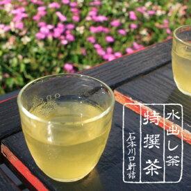 【宇治茶】水出し緑茶 100g『水出し』で美味しくなるように当店 茶師が最適ブレンドハリオ水出しボトル に最適