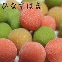 京菓子【ひなすはま】「洲濱」抹茶や玉露、煎茶、お好みのお茶と一緒にお楽しみ下さい。【AR】