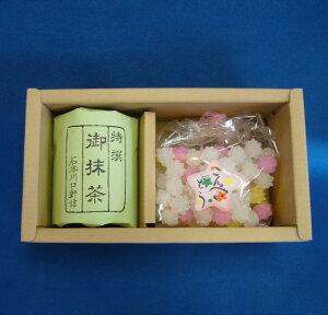 選べるプチギフト【抹茶】和瑞30gと選べる【和菓子】の詰め合わせ!【金平糖】or【すはま】【AR】