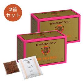 タヒボNFDティーバッグ1箱+90分タイマーハリオ マイコン煎じ器3セット(容量1000ml )+タヒボ茶サンプルセットプレゼント ※全国送料無料