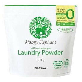ハッピーエレファント洗たくパウダー(1kg)【サラヤ】