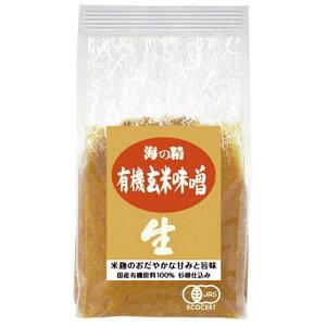 国産有機 玄米味噌 1kg