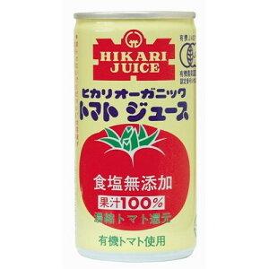 オーガニックトマトジュース 食塩無添加(190g)【ヒカリ】【アメリカ産オーガニックトマト】【有機JAS認定】