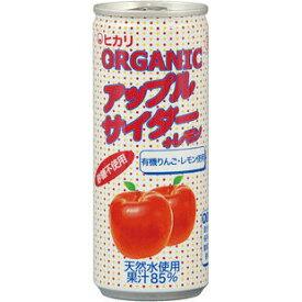 ヒカリオーガニックアップルサイダー+レモン(250ml)