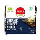 PPEMA 有機全粒ライ麦パン (プンパーニッケル) 375g(7枚入) 【ミトク】