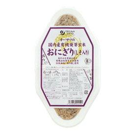 オーサワの有機活性発芽玄米おにぎり(しそ入り) 90g×2個