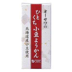 オーサワのひとくち小豆ようかん 1本(58g) 【オーサワジャパン】