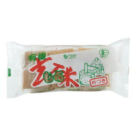 【まとめ買い価格】有機玄米もち 300g(6コ)×20袋セット 【オーサワジャパン】