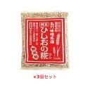 ひしおの糀(はな)550g×3個セット【名刀味噌本舗】