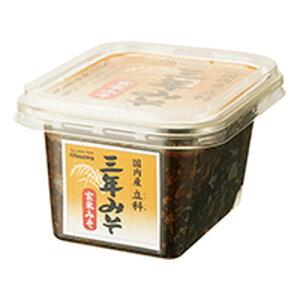 国内産立科三年みそ(玄米)300g【オーサワジャパン】