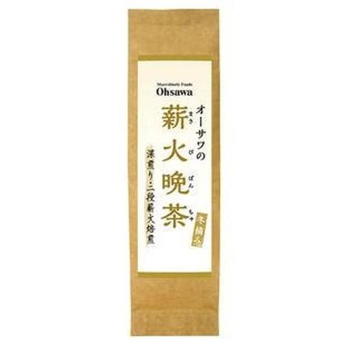 オーサワの薪火晩茶(冬摘み) 50g