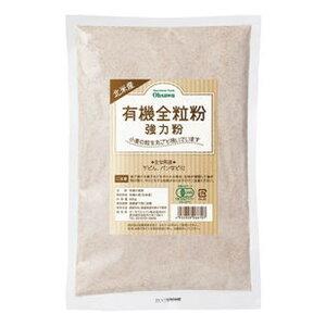 北米産 有機全粒粉(強力粉)500g【オーサワジャパン】