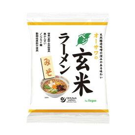 オーサワのベジ玄米ラーメン(みそ)118g(うち麺80g)