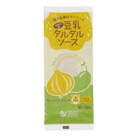 オーサワの豆乳タルタルソース(100g)【卵・砂糖・添加物一切不使用、純植物性】