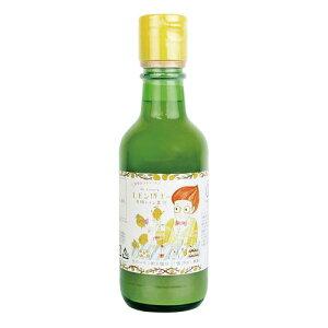 有機レモン果汁(スペイン産)(200ml)【有機JAS認定品】【ケンコーオーガニック・フーズ】