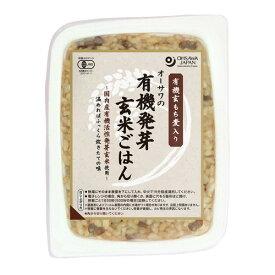 オーサワの有機発芽玄米ごはん(玄もち麦入り) 160g 【オーサワジャパン】