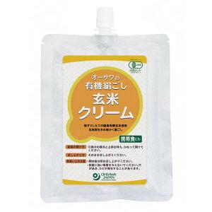 有機玄米クリーム(チューブ容器入り) 160g 【オーサワジャパン】