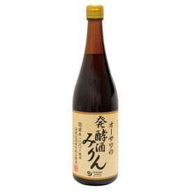オーサワの発酵酒みりん 720ml 【オーサワジャパン】