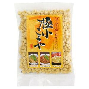 極小こうや(高野豆腐)70g【信濃雪】