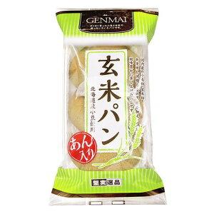 玄米パン あん入り 3個入【堅実選品】