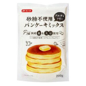 砂糖不使用 グルテンフリーパンケーキミックス【みたけ食品工業】