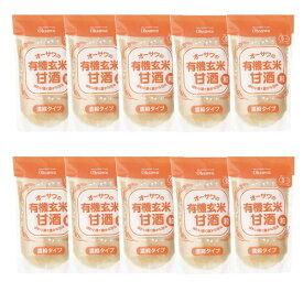 オーサワの有機玄米甘酒(粒)250g×10袋セット