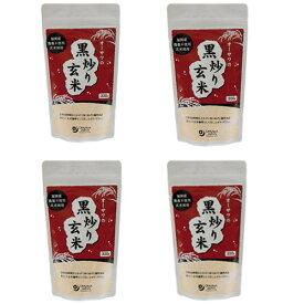 オーサワの黒炒り玄米玄米珈琲330g×4個※送料無料(一部地域を除く)