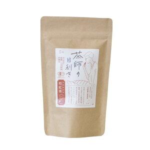 茶師の目利き 和紅茶ティーバッグ 2g×30袋【EM生活】【EM自然農法栽培、有機JAS認定。無農薬、無化学肥料】※キャンセル不可