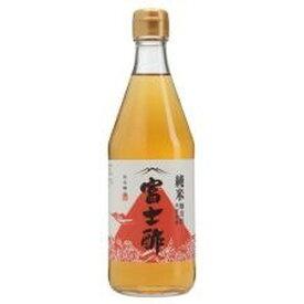 純米富士酢(500ml)【飯尾醸造】