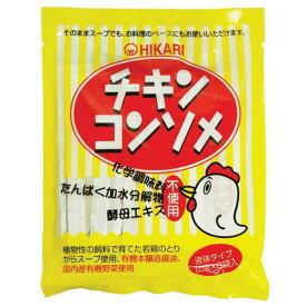 ヒカリ チキンコンソメ・液体タイプ (10g×8) 【ヒカリ】