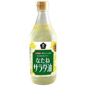 国産なたねサラダ油(450g)【ムソー】