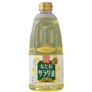 ムソー 国産なたねサラダ油PET(910g)