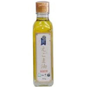 池栄青果 えごま油(低温圧搾)165g