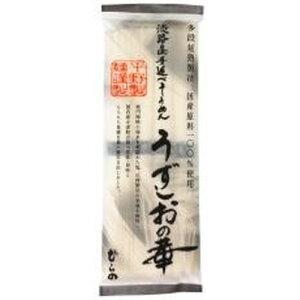 【夏季限定】淡路手のべそうめん うずしおの華 200g【平野製麺所】