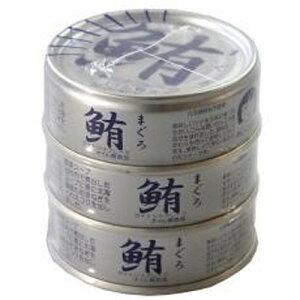 鮪ライトツナフレーク オイル無添加 70g 3缶