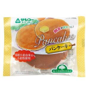 パンケーキ 1個 ※賞味期限が短い商品のためキャンセル不可 【サンコー】