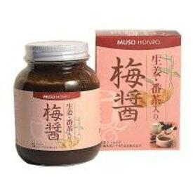 生姜・番茶入り梅醤(うめしょう)250g(梅醤番茶)【無双本舗】【番茶 梅醤番茶 しょうが】
