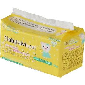 日本グリーンパックスナチュラムーン生理用ナプキン多い日の昼用羽なし18個入【コットン100%のトップシート+高分子吸収材不使用】