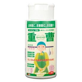 重曹(ボトル入り) 380g 【木曽路物産】