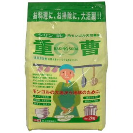 重曹 1kg 【木曽路物産】