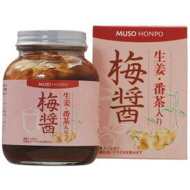 生姜・番茶入り梅醤(うめしょう)250g(梅醤番茶)×3個セット【無双本舗】