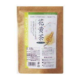 花黄茶(かおうちゃ)3g×30袋 ゴールデンキャンドル配合