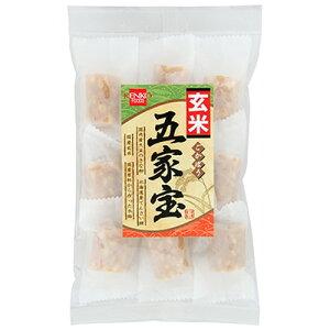 玄米五家宝 10個 【健康フーズ】