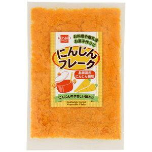 にんじんフレーク 60g【健康フーズ】