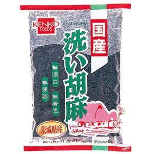 国産洗い胡麻 黒 (60g) 【日本ヘルス】