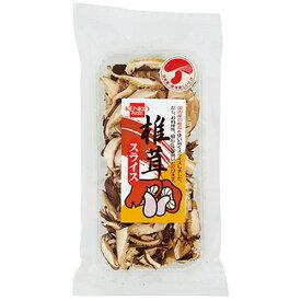 椎茸スライス 15g 【健康フーズ】