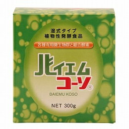 【創健社】バイエム酵素粉末(緑箱)