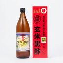 【創健社】玄米黒酢 900ml