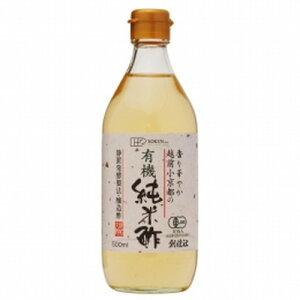 越前小京都の有機純米酢(500ml)【創健社】