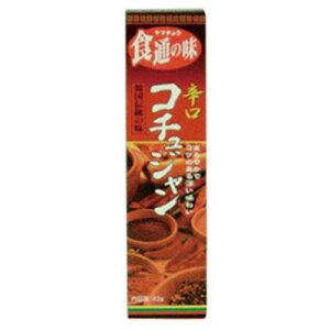 ヤマチュウ コチュジャン辛口 43g 【山忠わさび】